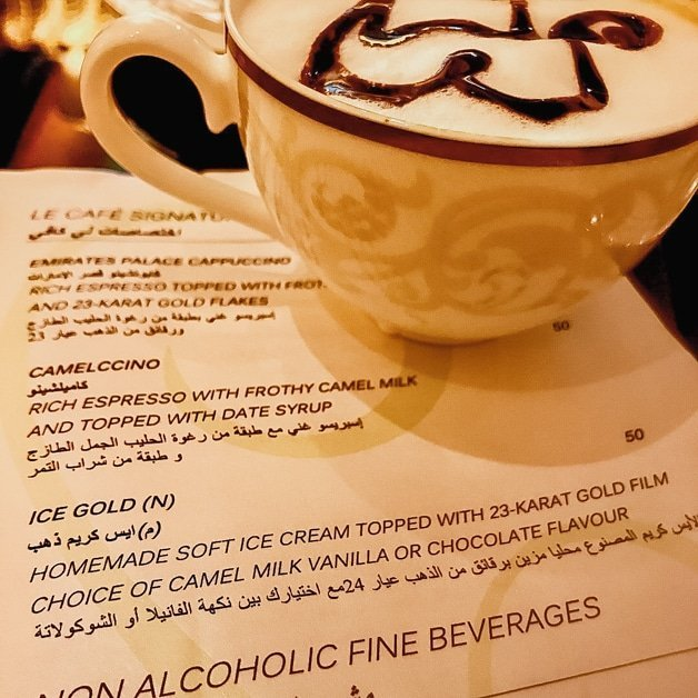 Picture of a camelccino in Abu Dhabi's Emirate's Palace.