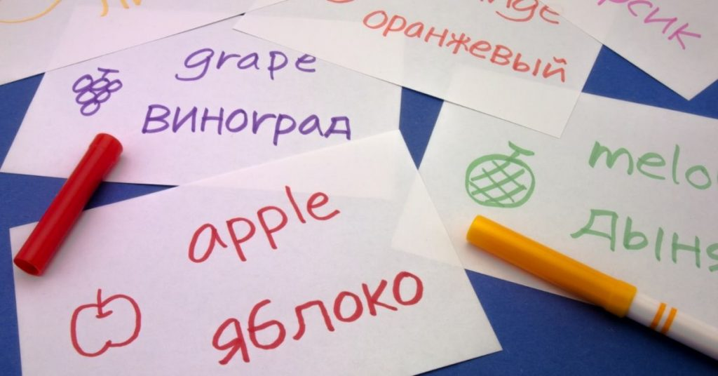 Words written in English and below in Russian.